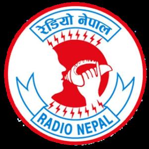 Radio Nepal Summer 2017
