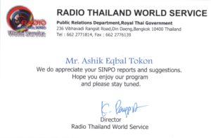 Radio Thailand QSL Ashik