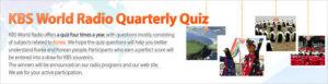 3rd Quarter 2017 Quiz