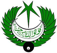 Radio Pakistan B17