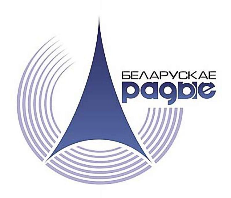 Radio Belarus Arabic Service