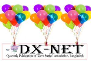 DX-NET 2018