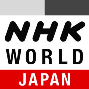 NHK April 2018 Quiz